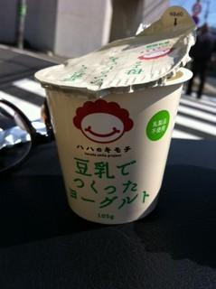 豆乳ヨーグルト.JPG