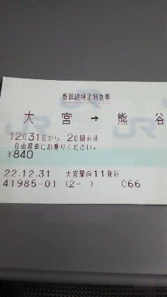 201012312242000.jpg